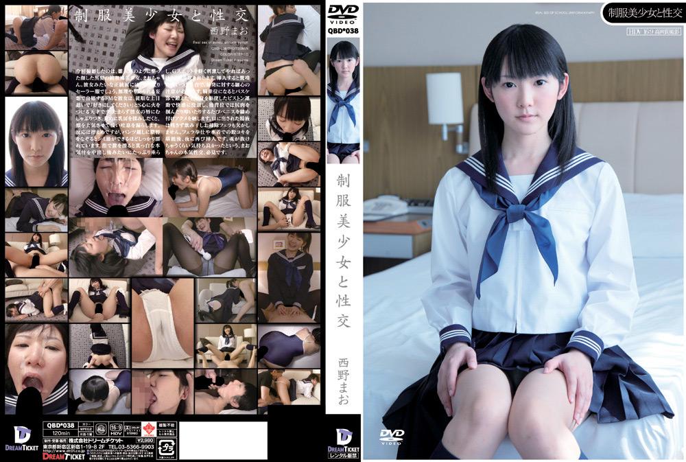 【西野まお】清楚な黒髪の制服美少女を2回も生で挿入する絶倫おじさん